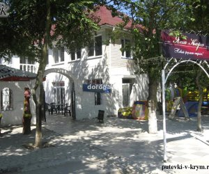 Гостиница «Яна-Каро» на берегу моря Черноморское Крым