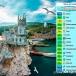 Гостевой дом «У Ярославовны» с видом на море Алушта Крым