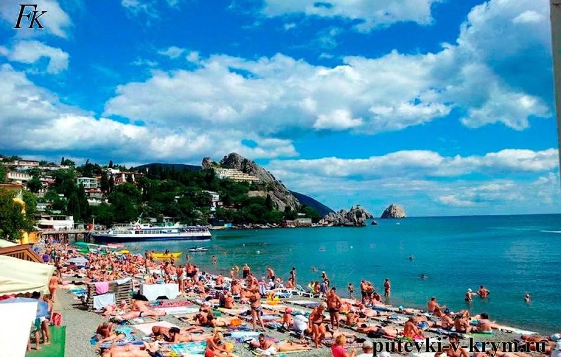 Пляжи гурзуфа фото отзывы